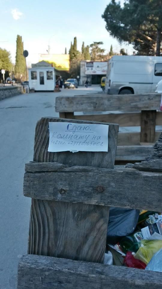 ФОТОФАКТ: коммунальщики Ялты продолжают участвовать в чемпионате, фото-4