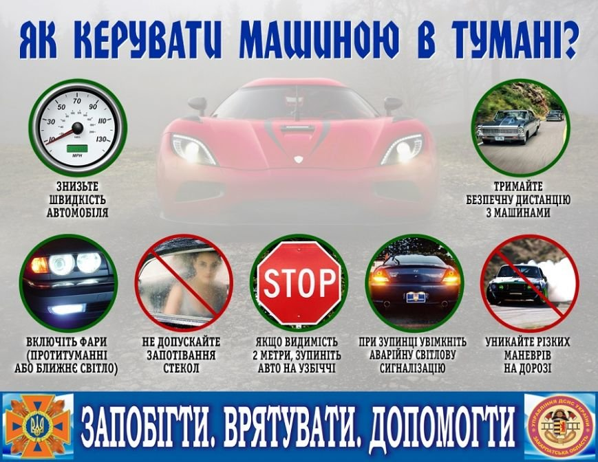 Водители города Доброполье, будьте внимательны (фото) - фото 1