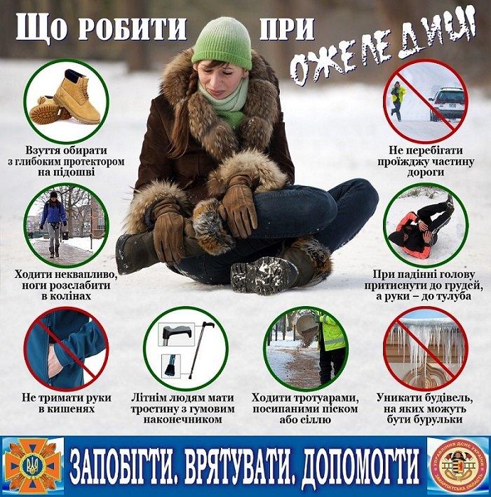 Водители города Доброполье, будьте внимательны (фото) - фото 2