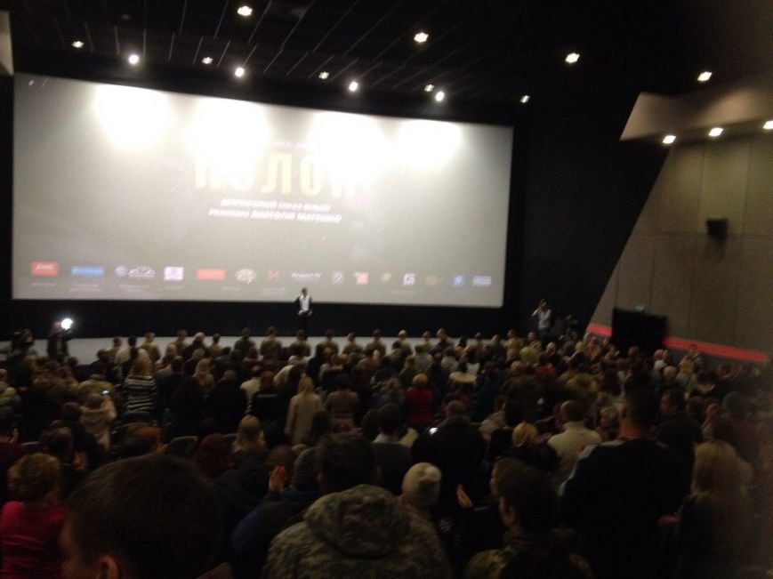 В Днепропетровске прошла презентация фильма