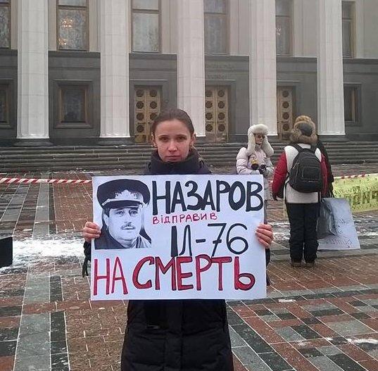 Накануне судебного заседания распространяются заявления, оправдывающие генерала Назарова, фото-1