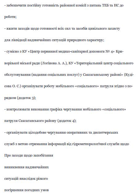 Screenshot - 27.01.2016 - 15:11:20