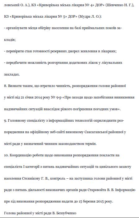 Screenshot - 27.01.2016 - 15:14:49