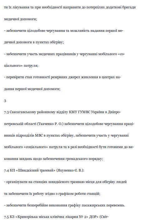 Screenshot - 27.01.2016 - 15:14:32