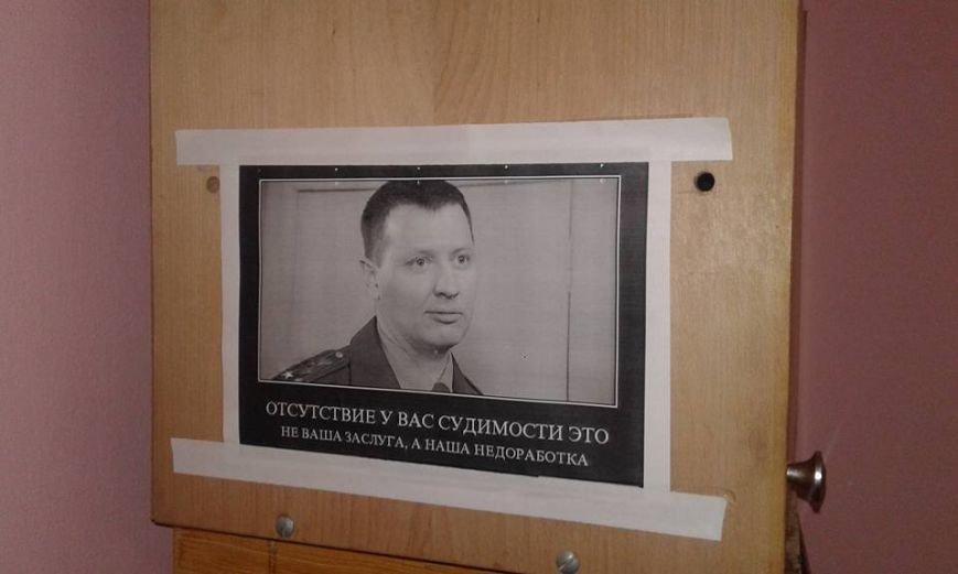 ужгоролський відділ поліції