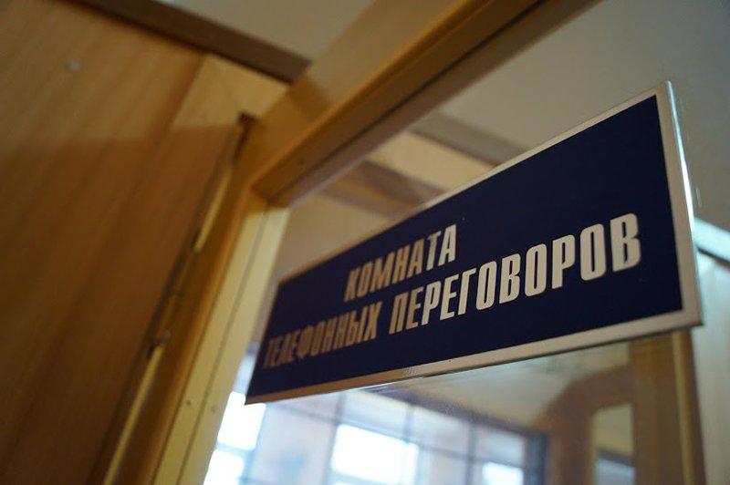 В ожидании звонка. Как белгородские заключённые поддерживают связь с родными (фото) - фото 3