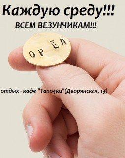 cbd161d0e0ab03608484593b2722a575 5 поводов не сидеть вечером дома: приятный вечер в Одессе