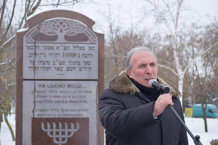 Николаев вспомнил жертв Холокоста (ФОТО) (фото) - фото 7