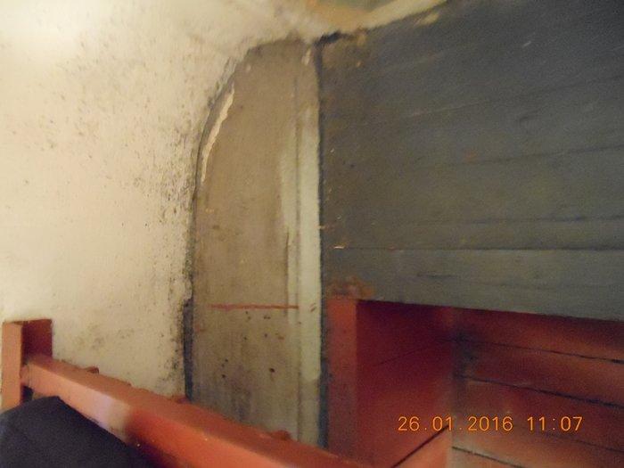 5 стіни камери вражені грибком
