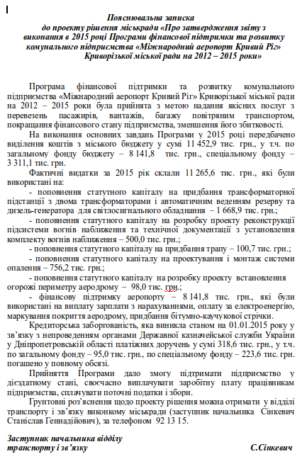 Screenshot - 27.01.2016 - 15:58:30