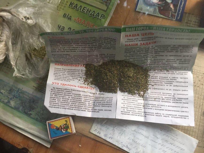 Полиция продолжает бороться с дурманом на улицах Красноармейска: за сутки выявлены 2 нарколюбителя, фото-3