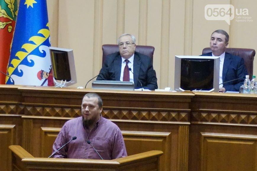 В Кривом Роге: депутаты провалили голосование за