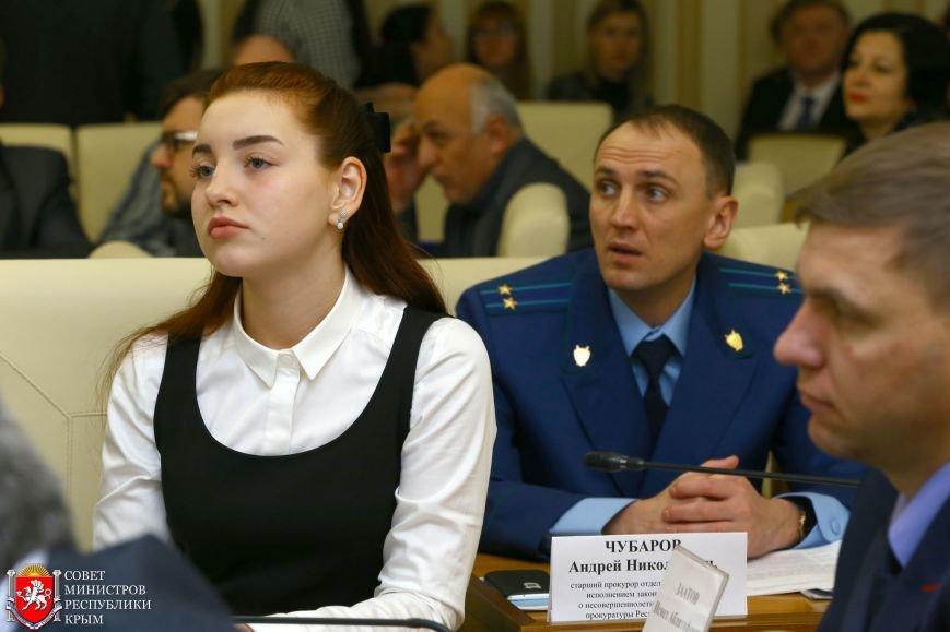Пашкунова: В Крыму  более 90% детей-сирот находится на попечении опекунов (ФОТО), фото-3