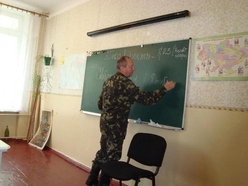 В Северодонецке воспитывают школьников-патриотов (ФОТО), фото-10