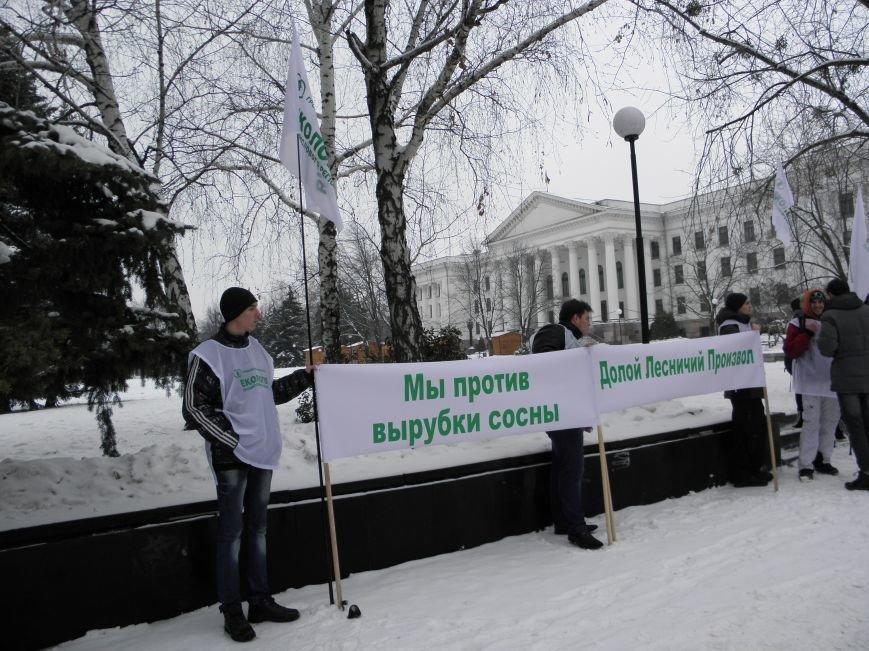 В Краматорске прошел экологический митинг (фото) - фото 1