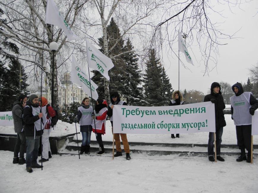 В Краматорске прошел экологический митинг (фото) - фото 2