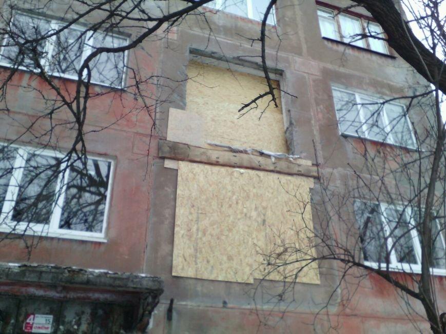 Авдеевский коксохим помогает восстанавливать город: ремонты идут в многоэтажках (фото) - фото 1