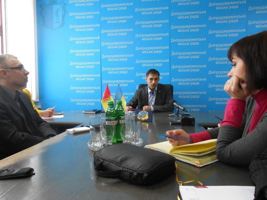 ТОП-5 вопросов, которые рассмотрят депутаты на 4-й сессии горсовета Днепродзержинска (фото) - фото 1