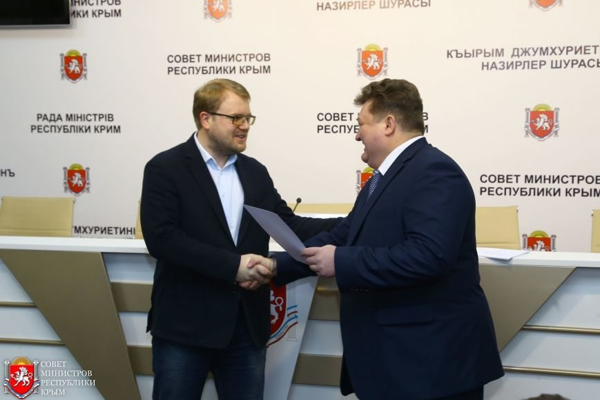 Полонский: Предприятия отрасли связи оказались наиболее подготовленными к ЧС (ФОТО), фото-4