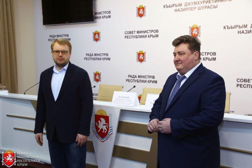 Полонский: Предприятия отрасли связи оказались наиболее подготовленными к ЧС (ФОТО), фото-1