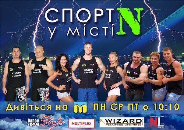 Николаевские