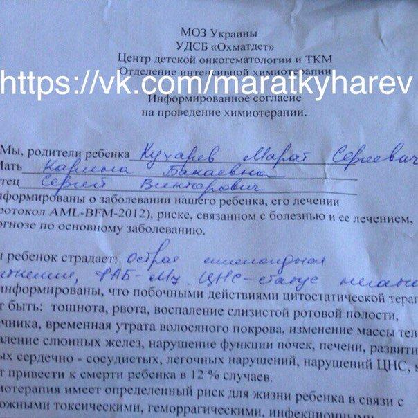 Николаевские волонтеры сбились с ног в поисках денег для лечения годовалого мальчика (ФОТО) (фото) - фото 3