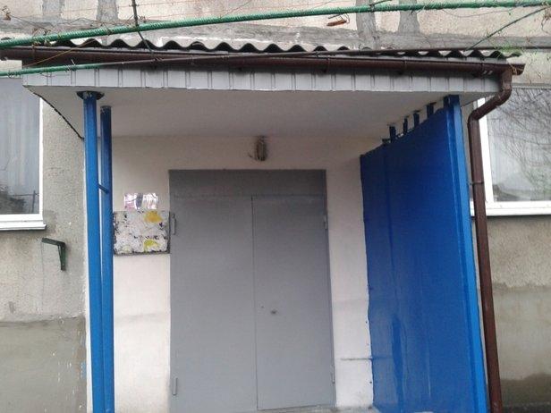 Реализация проектов ПРООН/ЕС в Доброполье и Добропольском районе (фото) - фото 5