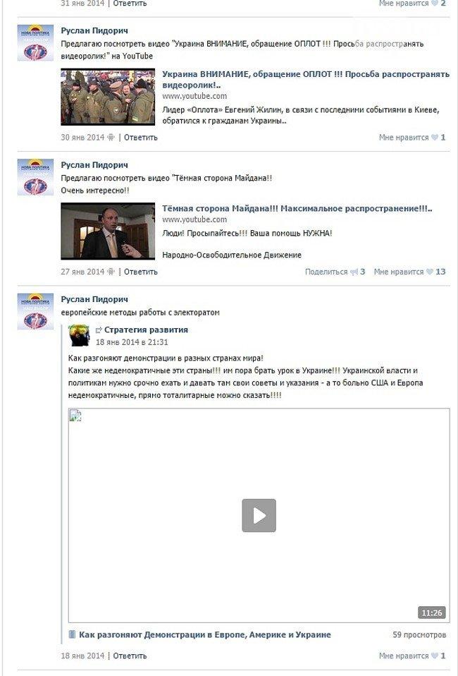 Молодой Тони Блэр и Софа Ротару после бенефиса: что пишут запорожские политики в соцсетях (фото) - фото 8