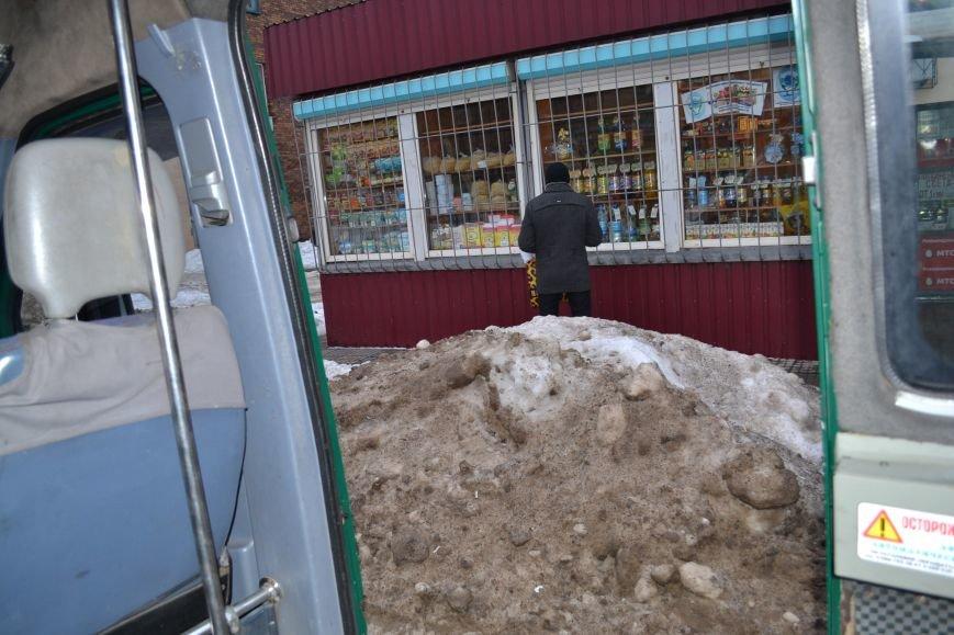 После сильных морозов криворожанам угрожает подтопление (ФОТО), фото-15