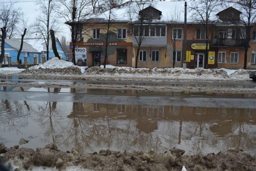 После сильных морозов криворожанам угрожает подтопление (ФОТО), фото-6