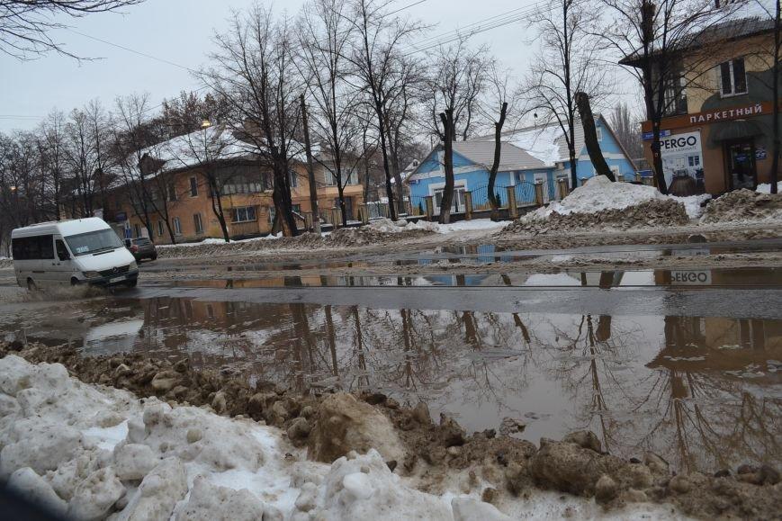 После сильных морозов криворожанам угрожает подтопление (ФОТО), фото-5