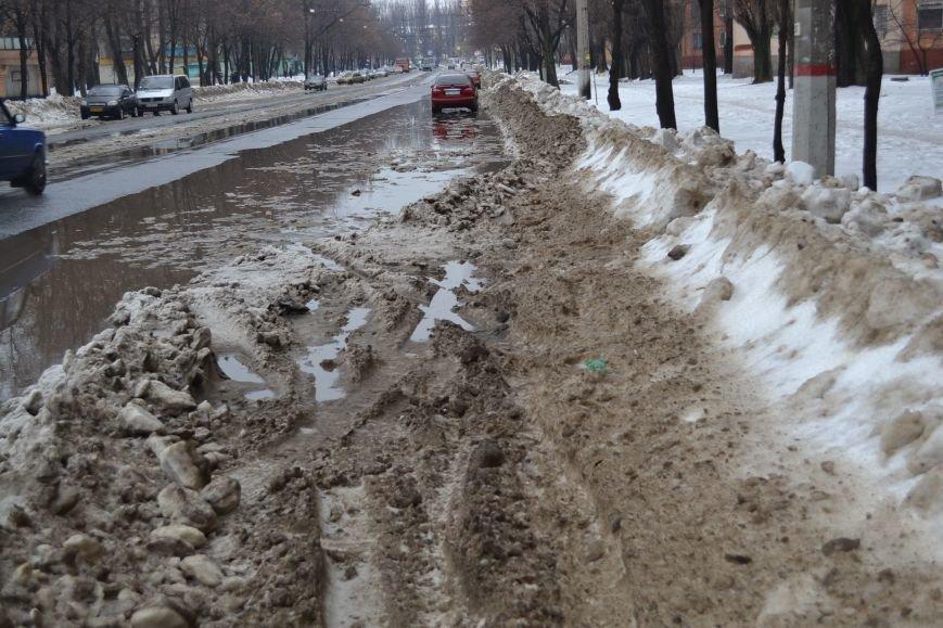После сильных морозов криворожанам угрожает подтопление (ФОТО), фото-3