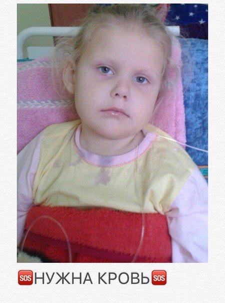 В Днепропетровске ищут доноров крови для онкобольной девочки (фото) - фото 1
