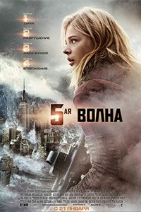MovieBigPoster (3)