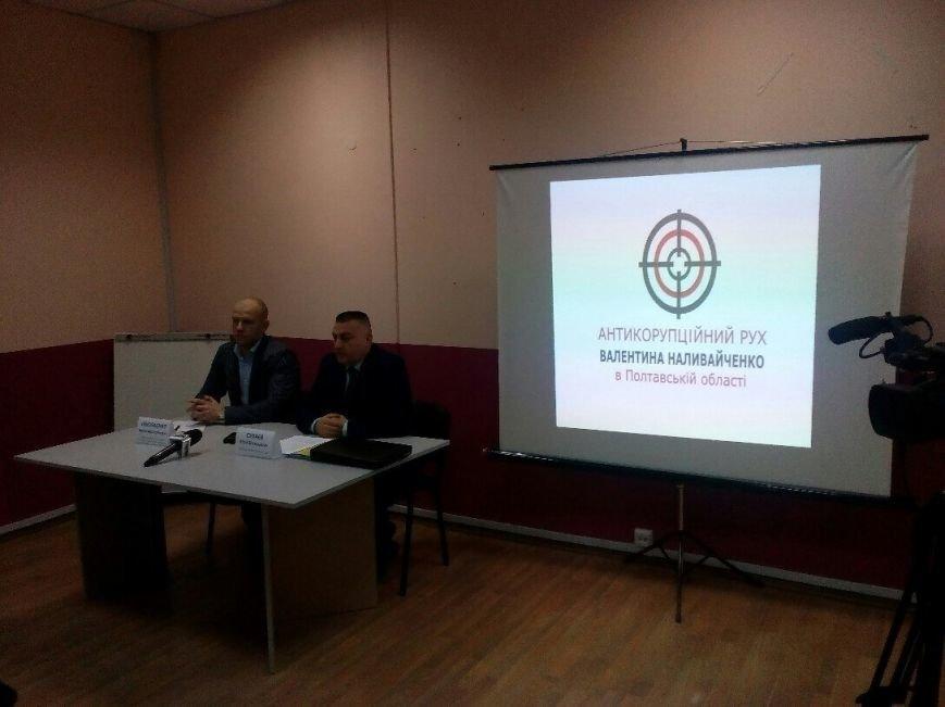 В Полтаве провели семинар о правах полиции и граждан (фото) - фото 2