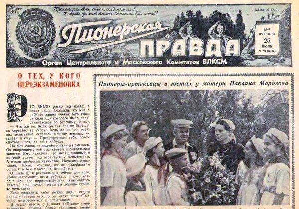 Мать Павлика Морозова похоронена в Алупке. Но никто не знает, где... (фото) - фото 5
