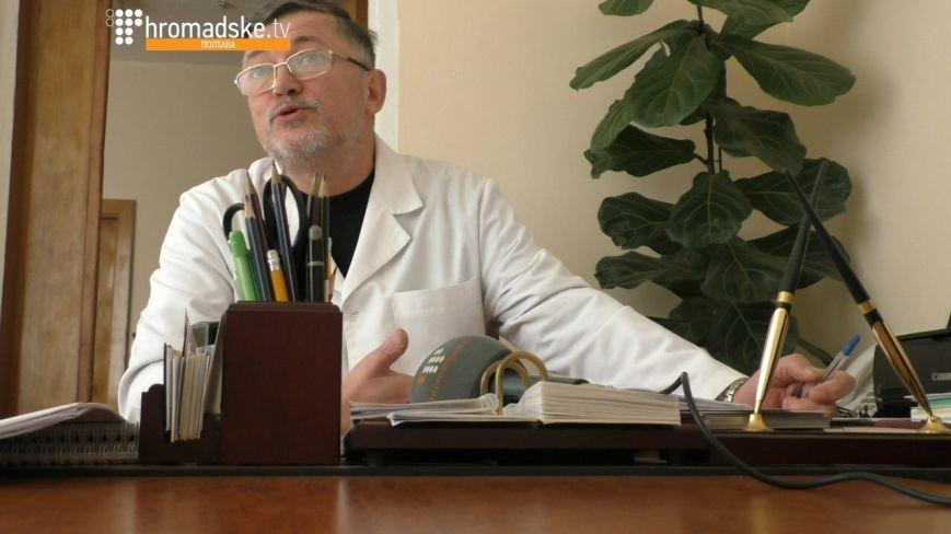 Лікар Тернопільської міської лікарні №3