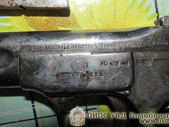 пистолет2