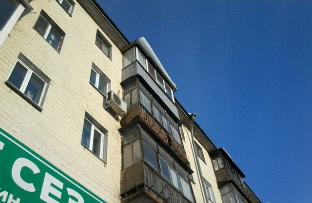 led-balkon