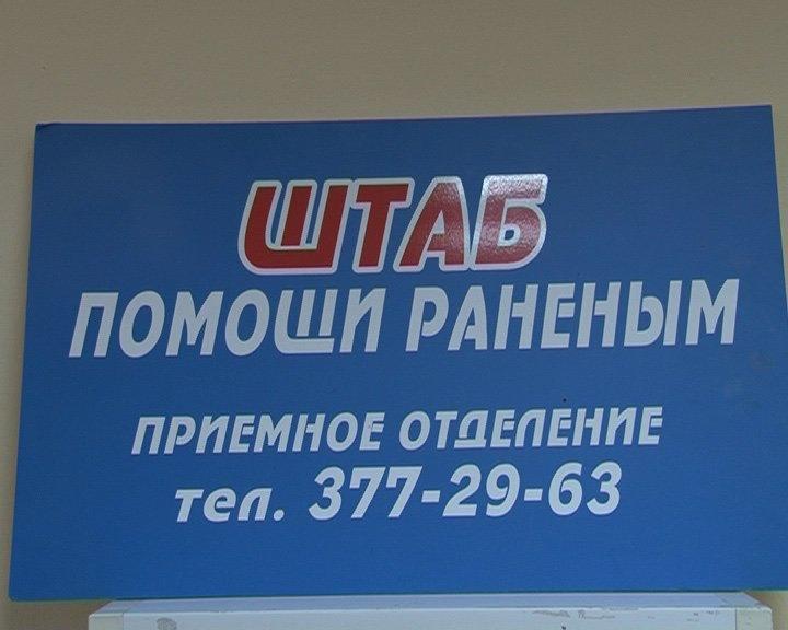 Днепропетровские спасатели посетили в больнице и поблагодарили бойца «Днепр-1», который спас пиротехников (ФОТО) (фото) - фото 1