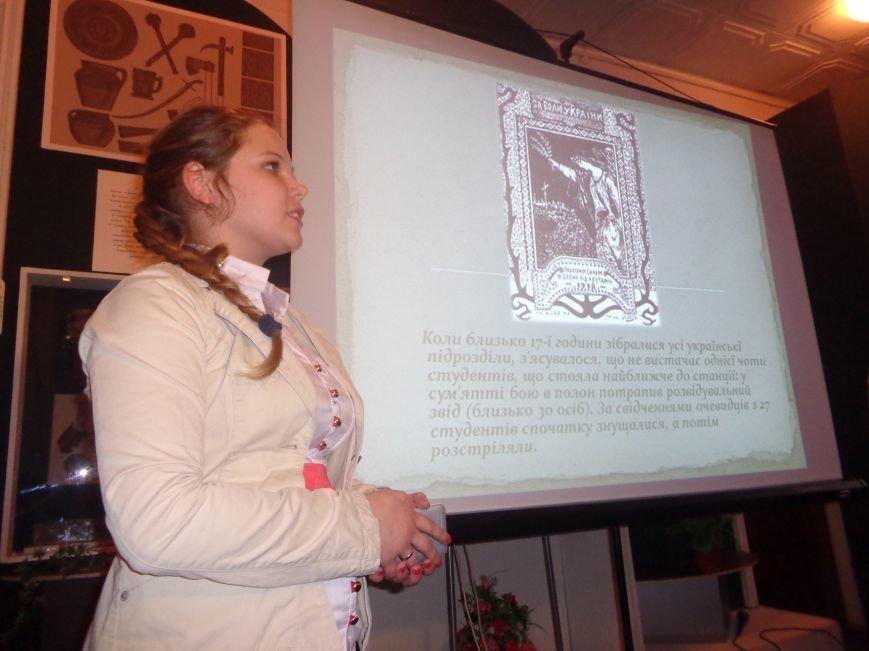 «…Лицарство Крут, нам вас не забути…» - в Красноармейском историческом музее почтили память Героев Крут (фото) - фото 10