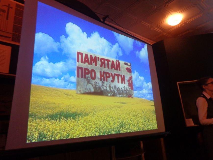 «…Лицарство Крут, нам вас не забути…» - в Красноармейском историческом музее почтили память Героев Крут (фото) - фото 16
