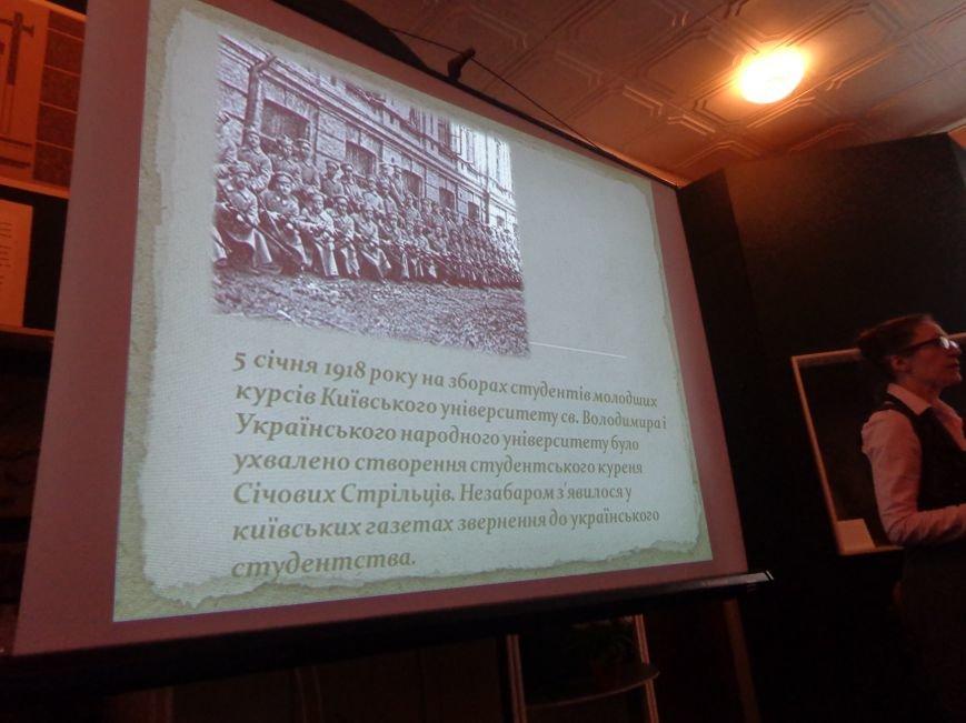 «…Лицарство Крут, нам вас не забути…» - в Красноармейском историческом музее почтили память Героев Крут (фото) - фото 9