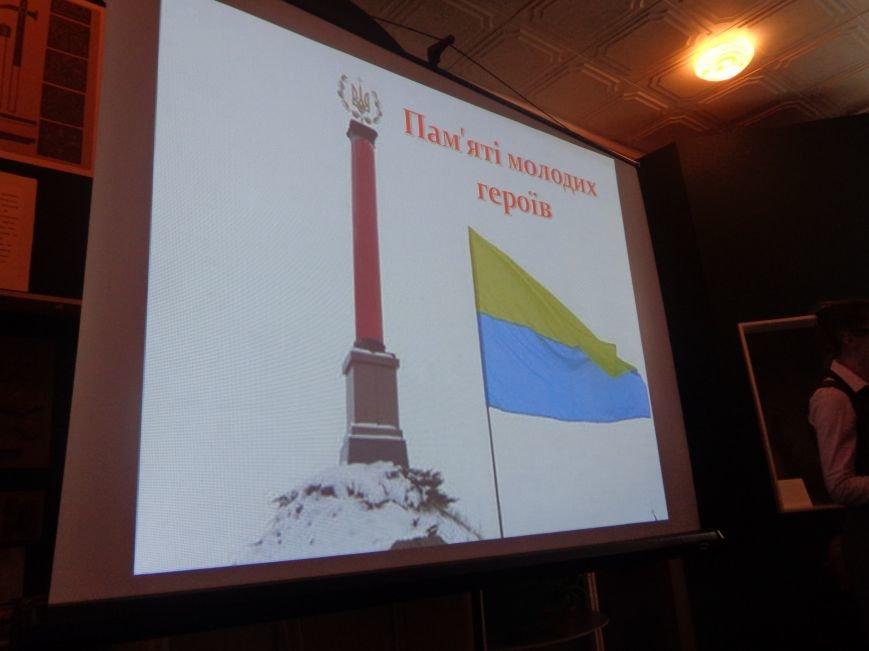 «…Лицарство Крут, нам вас не забути…» - в Красноармейском историческом музее почтили память Героев Крут (фото) - фото 7