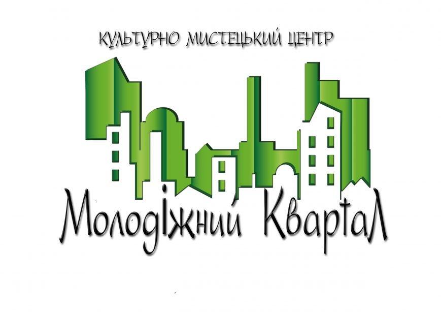 КТЦ Молодежный Квартал