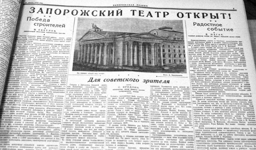 Пресса прошлых лет: в Запорожье выступают Витренко и Шатунов, продают колбасу с бумагой и смотрят мультики в самолете (фото) - фото 10