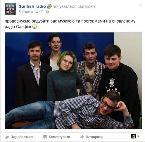 У Черкасах з'явилося студентське інтернет-радіо (фото) - фото 1