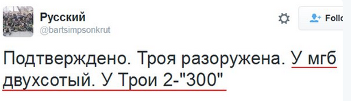 Снимок экрана_2016-01-30_10-49-20