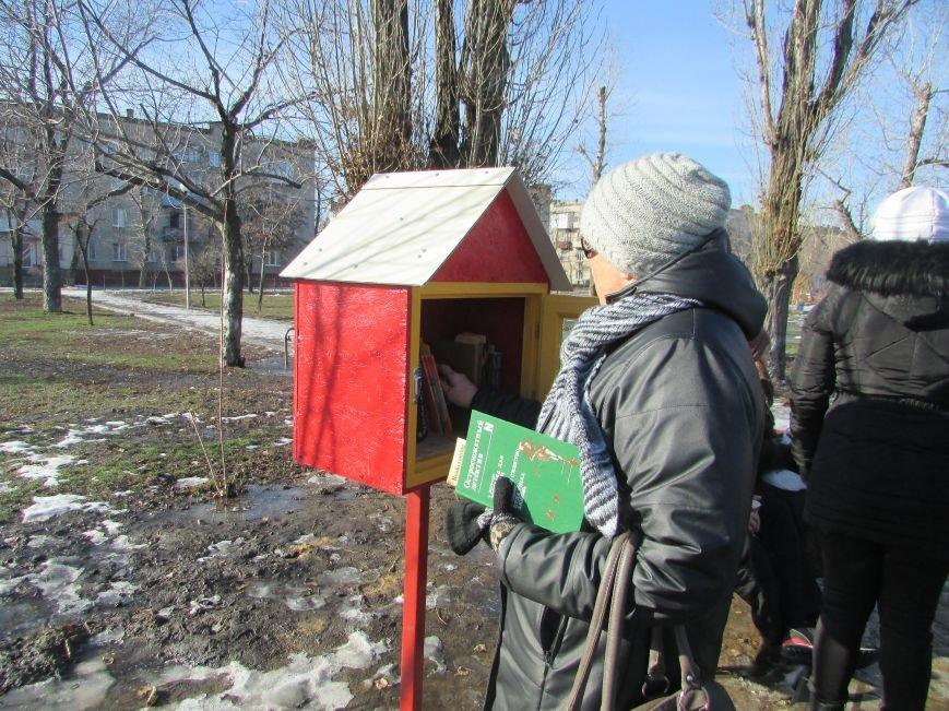 В Северодонецке стартовал «Буккроссинг» (ФОТО), фото-1