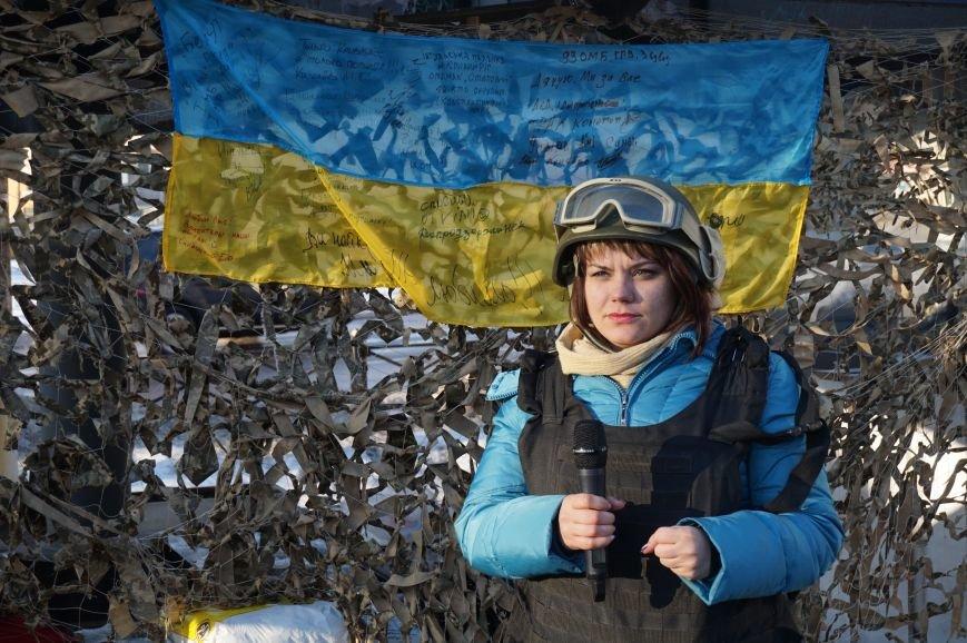Акция холодно Черновик (фото) - фото 1